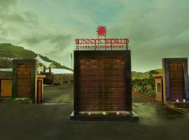 Sunny's World, Пуне (рядом с городом Pirangut)