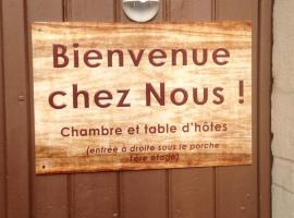 Bienvenue Chez Nous, Clouange (рядом с городом Fameck)