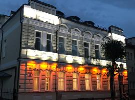 Smart Boutique Hotel Vitebsk, Vitebsk