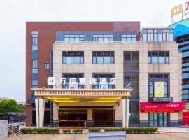 Wan Xin Hui Xuan Hotel