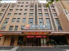 Jinjiang Inn Yangling High-speed Railway Station, Xianyang (Zhouzhi yakınında)