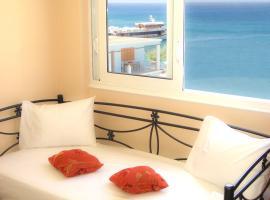Dorana Apartments & Trekking Hotel