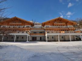 Alpine Resort by Alpin Rentals, Капрун (рядом с городом Кицштайнхорн)