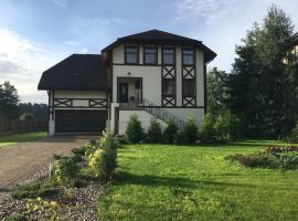 Villa Anna, Jūrmala
