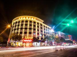 Hendra Hotel, Wenzhou (Ningcunso yakınında)