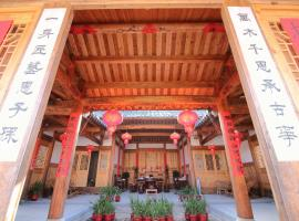 Zhongju Shixu Hall, Wenfang (Wenheng yakınında)
