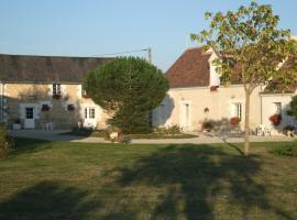 chambres des rosiers, Le Bray (рядом с городом Loché-sur-Indrois)