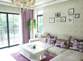 Mu Yu Apartment