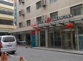 Jinjiang Inn Beijing Laiguangying, Pekin (Datun yakınında)