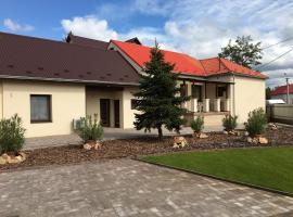 Kristály apartmanok, Kisvárda (рядом с городом Tiszakanyár)