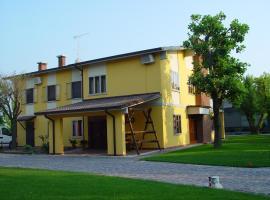 Albergo Ristorante Al Ciliegio (Locanda)