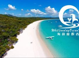 Whitsunday Ocean Melody Deluxe Villa