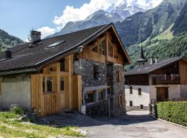 Appartement Neuf 2 Chambres Suites, Sainte-Foy-Tarentaise