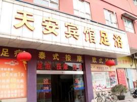Tian An Inn, Zhongshan (Shalang yakınında)