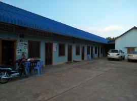 Henq Home stay, Stœ̆ng Trêng