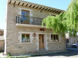 Casa Rural La Fuente, Trabanca (Monleras yakınında)