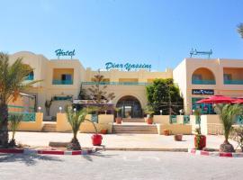 Hotel Diar Yassine, Midoun