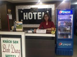 Binh Dung Hotel