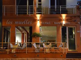 洛斯木勒斯精品酒店
