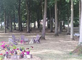 Camping Le Bois Fleuri, Илье (рядом с городом Le Petit Grande Bois)