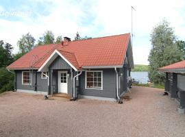 Villa mainiemi, Nummela