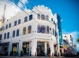 麻坡精品酒店