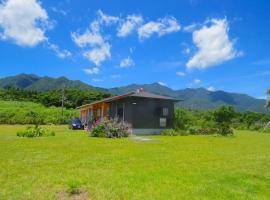 Cottage Orange House Yakushima, Yakushima (Koseda yakınında)