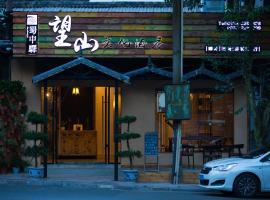 Ya'an Shuzhongyi Wangshan Hotel, Ya'an (Yingjing yakınında)