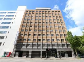 호텔 홋케 클럽 후쿠오카