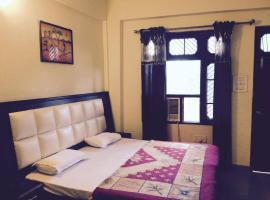 Hotel Natraj Palace, Уна (рядом с городом Hoshiārpur)