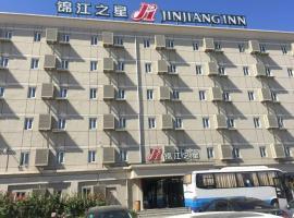 Jinjiang Inn Beijing Capital Airport