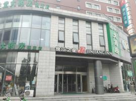 Jinjiang Inn Beijing Tongzhou Beiyuan Subway Station, Tongzhou (Dagaocun yakınında)