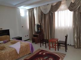 Erna Guest House, Laftu (рядом с городом Nefas Silk)