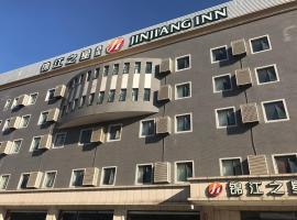 Jinjiang Inn Select Beijing Wukesong