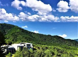 Terrace Resort asago, Asago (Kamikishida yakınında)