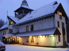 Silver Club Hotel, Mátraszentimre (рядом с городом Matraalmas)