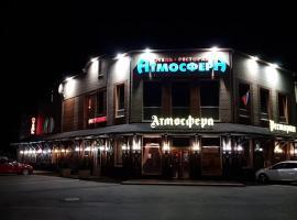 Hotel-Restaurant Atmosfera