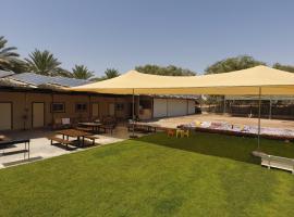 Calma in the Desert, 'En Yahav (рядом с городом H̱aẕeva)