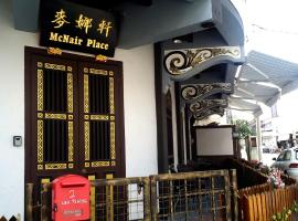 McNair Place Guesthouse