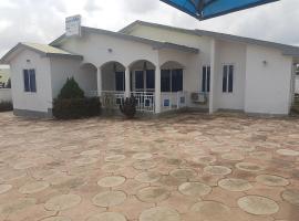 Danny's Lodge, Kumasi (рядом с городом Bisiasi)