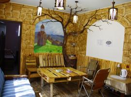 Mini House Hostel, Alaverdi (Sanain yakınında)