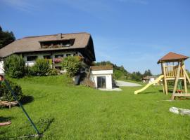 Bauernhof Strumegg, Hof bei Salzburg