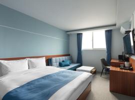 Ark Blue Hotel
