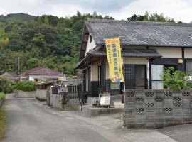 Farm Stay Hounoki, Ōsaki (Kanoya yakınında)