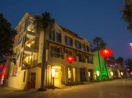 Xishuangbanna Jinghong Xinlanzhu Hotel