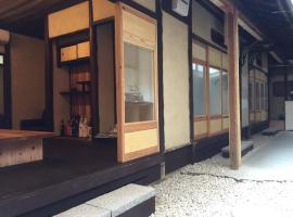 Kyoto style small inn Iru
