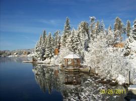 Western Riviera Lakeside Lodging 3 Stars Grand Lake