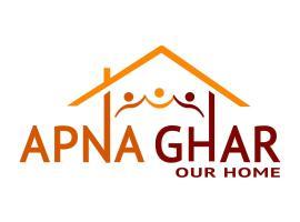 Apna Ghar Apartment