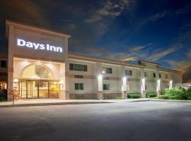 Days Inn Shrewsbury - Worcester, Shrewsbury