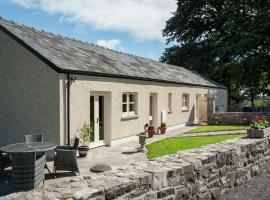 Crawshay Stable Cottage, Gilwern (рядом с городом Govilon)